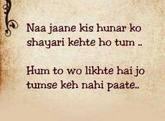 57 Self-love quotes and short love poems so that you … – Quotes World Hindi Words, Hindi Shayari Love, Romantic Shayari, Love Quotes In Hindi, Shayari Love Dard, Shyari Quotes, Crush Quotes, Poetry Quotes, Qoutes