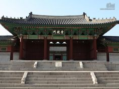 Gyeonghuigung Palace, Seoul, South Korea