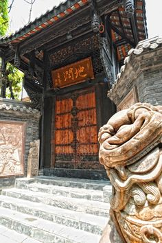 Chengdu Door