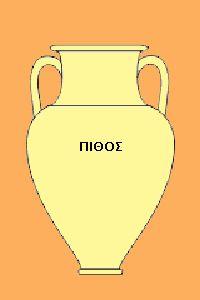 Αγγεία αρχαία Ελληνικά