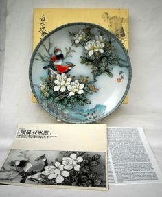1988 ORIGINAL LIMITED EDITION 'THE GIFT OF GRACE' BY CHINESE MASTER ARTISON MAO