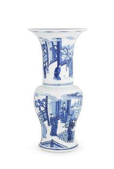 A blue and white 'phoenix-tail' vase, Kangxi period (1662-1722)