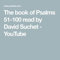 The Gospel According to Mark read by David Suchet - YouTube