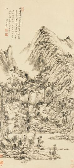 Wang Yuanqi (1642-1715), Landscape Of Yushan, ink on paper, hanging scroll, 128.5 by 57 cm. 51 by 22 1/2  in.