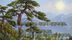 ♬사랑찾아 인생찾아♪/왕가네식구들OST..좋은글/♡만남을 소중히 여기는 사람과 사랑하세요.