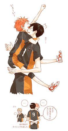 Kageyama Tobio & Hinata Shouyou (KageHi) - Haikyuu!! / HQ!!