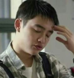 Im done with all of you Exo meme Kyungsoo meme Satansoo Memes Exo, K Meme, Me Too Meme, Kyungsoo, Chanyeol, Meme Pictures, Reaction Pictures, Meme Faces, Funny Faces