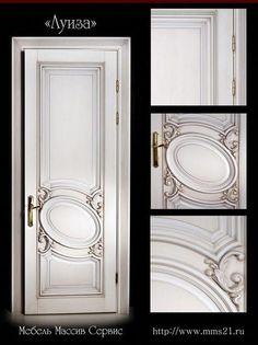 Buy Interior Doors | Interior Pantry Doors | Discount Interior Doors 20190517 Wooden Glass Door, Wooden Door Design, Front Door Design, Wooden Doors, Double Doors Interior, Door Design Interior, Doors Galore, Custom Wood Doors, Entrance Doors