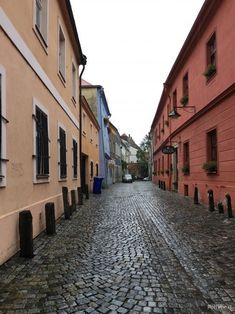 Olomouc is a small baroque town that you can easily visit in one day. But it is well worth your time to spend a weekend there. Czech Republic, Colorado, Walking, Europe, Aspen Colorado, Walks, Skiing Colorado, Bohemia, Hiking