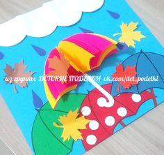 Осенние детские поделки Зонтики fall paper crafts kids