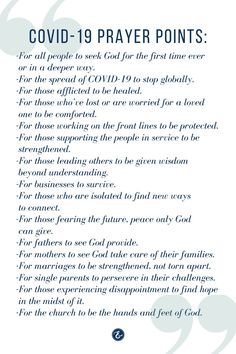 Do you find yourself overwhelmed with the ripple effect coronavirus is having on our society. Here are many of the things we've noticed that need our prayers. Prayer Scriptures, Bible Prayers, Faith Prayer, God Prayer, Prayer Quotes, Power Of Prayer, Faith Quotes, Bible Verses, Encouragement Quotes
