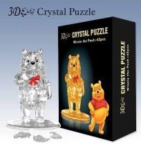 Winnie the Pooh 3D Puzzle - 42 Pieces - 2 Color Choices - WANT!!!