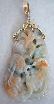 Vintage Jade Pendant - Chinese Coins