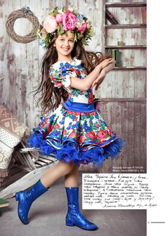 Nova coleção Family Outfits, Cute Outfits For Kids, Mexican Dresses, Ballet Tutu, Russian Fashion, Baby Costumes, Folk Costume, Cute Baby Girl, Summer Girls