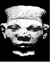 King Mena (Menes/Narmer)  King Mena (Menes/Narmer) is our eldest and most honorable ancestor because according to historical records, he was the first king to unify Upper and Lower Kamit.
