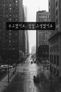 수고했어요 , 정말 고생했어요 You did Well, you really worked so hard #SHINee #JONGHYUN #하루의_끝 #End_of_a_day