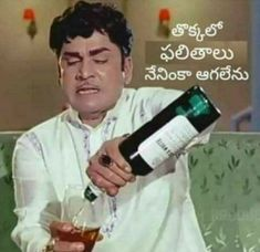 Funny Pictures For Facebook, Funny Images, Cute Funny Quotes, Love Quotes, Telugu Jokes, Best Blouse Designs, Funny Expressions, Comedy Quotes, Funny Comments