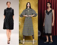 Модные платья осень-зима 2017-2018: чёрно-белые клетчатые