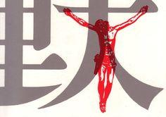 Cineast: Мартин Скорсезе будет снимать «Молчание» в 2014 году