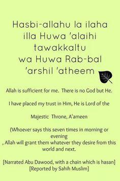 Hasbi Allah