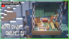 Minecraft : A house hanging under a cliff Tutorial |How to Build in Minecraft Minecraft Videos, Minecraft Projects, Minecraft Designs, Minecraft Stuff, Minecraft Architecture, Minecraft Buildings, Minecraft Wooden House, Minecraft Shaders, Minecraft Tutorial