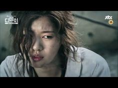 Playful Kiss, Jung So Min, Young Actresses, One Life, D Day, I Fall, Kdrama, Korean Drama, Korean Dramas