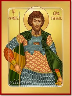 St. Theodore the Great