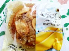 A #banana #muffin from a convenience store. #dessert #Japan... banana muffin dessert japan