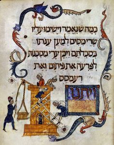 Barcelona Haggadah, folio 43. The BARCELONA HAGGADAH is one of the finest illuminated Hebrew manuscripts in The British Library. Written in about 1340 when Barcelona was home to a flourishing centre of manuscript illumination, the Haggadah is outstanding for the rich decorative and representational illuminations scattered throughout the text. Its fanciful figures, medieval musical instruments and pictorial scenes provide fascinating insights into Jewish life in medieval Spain.