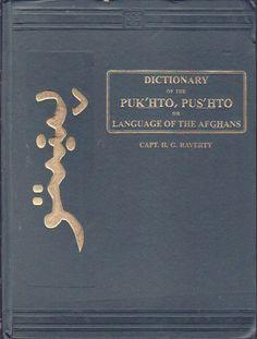 Języki to nie tylko prosta rozmowa, ale także tłumaczenia techniczne - http://www.richandprettyclub.pl/jezyki-to-nie-tylko-prosta-rozmowa-ale-takze-tlumaczenia/