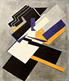 Olga Rozanova Non-Objective Composition (Suprematism),1916 Oil on canvas, 60 x 74, cm
