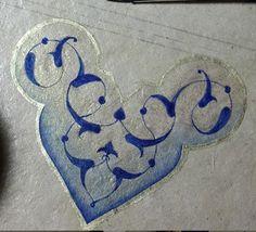 ii Islamic Art Pattern, Arabic Pattern, Pattern Art, Geometric Designs, Geometric Art, Doodle Techniques, Illumination Art, Arabesque Pattern, Persian Motifs