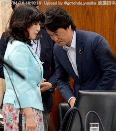 https://twitter.com/gotohda_yumika/media