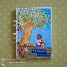 Image result for handmade cover pages for projects