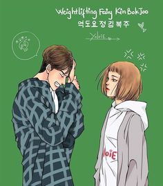 Just watched this series and its so full of charm and feel good vibes! Weightlifting Fairy Kim Bok Joo Fanart, Weightlifting Kim Bok Joo, Weighlifting Fairy Kim Bok Joo, Kdrama, Joon Hyung, Kim Book, Swag Couples, Nam Joohyuk, Korean Drama Movies