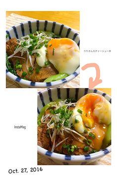 みきお's dish photo りりたんこぶさんのチャーシュードーン  リピリピリピ です | http://snapdish.co #SnapDish #レシピ #再現料理 #どんぶり #いいたまごの日(11月5日) #温泉卵