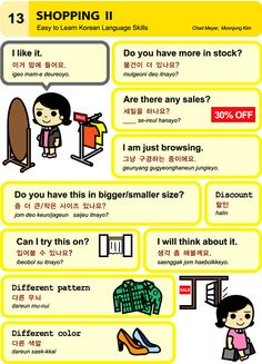 As promised, here are the Easy Korean Series 11 – 20. All Rights Reserved for The Korea Times. . . . . . . . . . . .