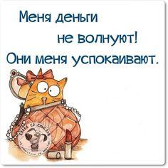 """""""МАНИЯ"""" Вышивка Схемы Наборы Бисер Подарки"""
