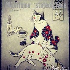 monmon cats | Horitomo Tattooed Cats - Google Search