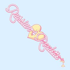 Red Velvet - Russian Roulette Mini Album] (Album Art) Tracks: Russian Roulette Lucky Girl Bad Dracla Sunny Afternoon Fool Some Love My Dear Seulgi, 3 Things, Cool Things To Buy, Mini Albums, Steven Universe, Girl Bad, Lucky Girl, Stickers, Album Covers