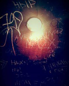 Стена #art #рисунок #графика #карикатура #жизнь #foto #fotografia #стритарт #streetart #grafitti #графика #скетч #искусство #фотография #architecture #архитектура by dimapry