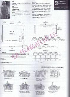 fbf48fee7eb3d53ffa0e50132aeeb013d9764f193614042.jpg (1151×1600)