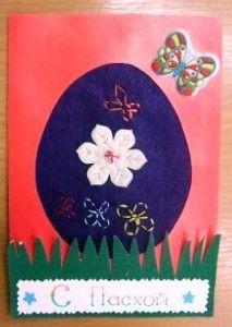 easter egg craft idea for kids (8)