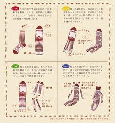 靴下でぬいぐるみを作ってみよう | Family Pairs Day 特設サイト