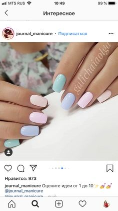 Rounded Acrylic Nails, Simple Acrylic Nails, Summer Acrylic Nails, Pastel Nails, Acrylic Nail Designs, Classy Nails, Stylish Nails, Trendy Nails, Aycrlic Nails