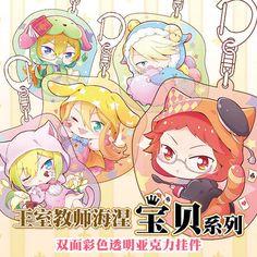 Japanese Anime The Royal Tutor Keychains Bags Pendant Heine Wittgenstein Royal Tutor, Keychains, Key Fobs, Key Chains