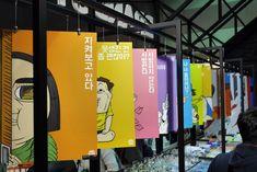 #2014 서울디자인페스티벌 스케치 : 네이버 블로그