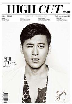Ko Soo South Korean Actor for High Cut