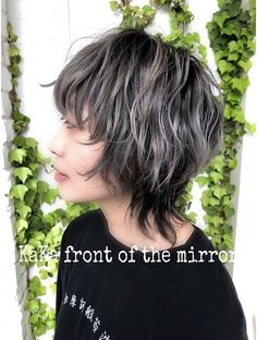 Short Hair Tomboy, Edgy Hair, Beauty Makeup, Hair Makeup, Hair Beauty, Mullet Hairstyle, Hair Arrange, Alternative Hair, Aesthetic Hair