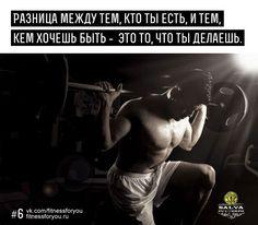 Мотивирующие цитаты про спорт и здоровье великих людей